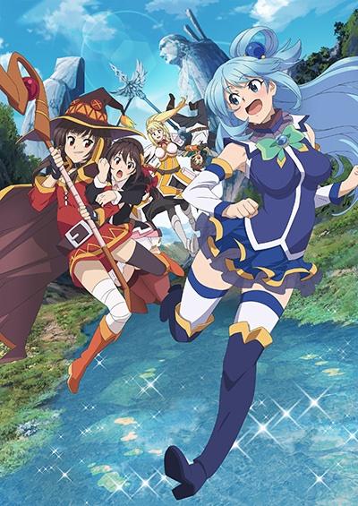 Download Kono Subarashii Sekai ni Shukufuku o! Kurenai Densetsu (main) Anime