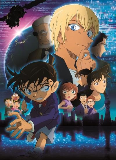 Download Meitantei Conan: Zero no Shikkounin (main) Anime