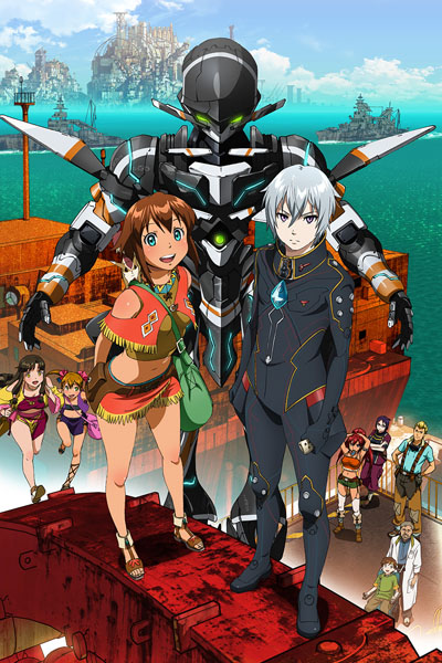 Download Suisei no Gargantia (main) Anime