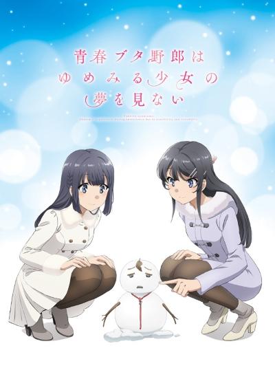 Download Seishun Buta Yarou wa Yumemiru Shoujo no Yume o Minai (main) Anime