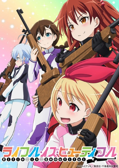 Download Rifle Is Beautiful (main) Anime