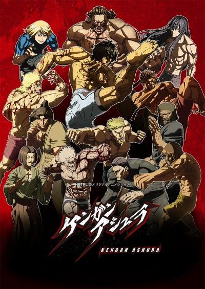 Download Kengan Ashura (main) Anime