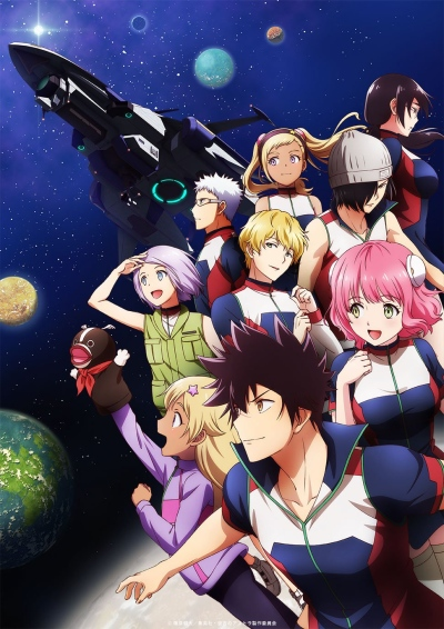 Download Kanata no Astra (main) Anime