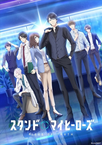 Download Stand My Heroes: Piece of Truth (main) Anime