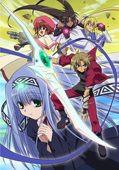 Download Erementar Gerad (main) Anime