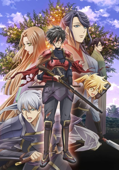 Download Kochouki: Wakaki Nobunaga (main) Anime