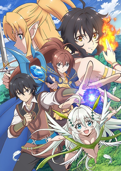 Download Isekai Cheat Magician (main) Anime
