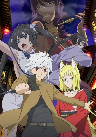 Download Dungeon ni Deai o Motomeru no wa Machigatte Iru Darouka: Familia Myth II (main) Anime