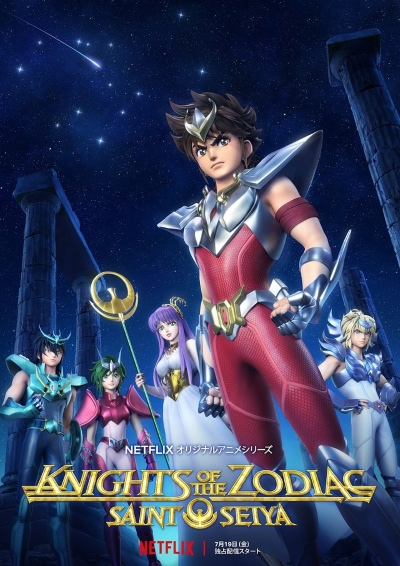 Download Knights of the Zodiac: Saint Seiya (main) Anime