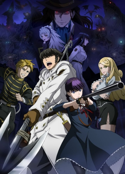 Download To the Abandoned Sacred Beasts (official) Anime