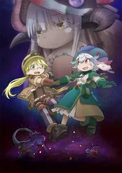 Download Gekijouban Made in Abyss: Fukaki Tamashii no Reimei (main) Anime