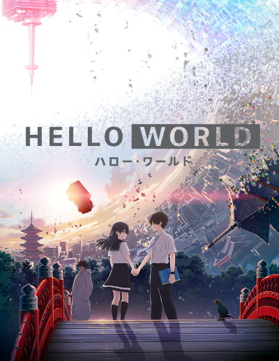 Download Hello World (main) Anime