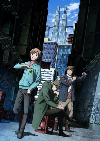 Download Kabukichou Sherlock (main) Anime