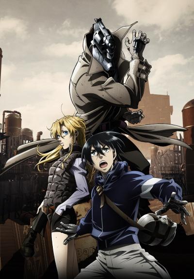 Download No Guns Life (main) Anime