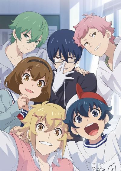 Download Chuubyou Gekihatsu Boy (main) Anime