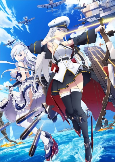 Download Azur Lane the Animation (main) Anime