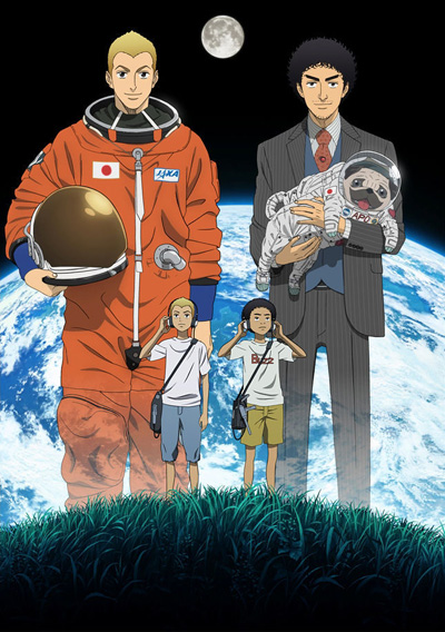 Download Uchuu Kyoudai (main) Anime