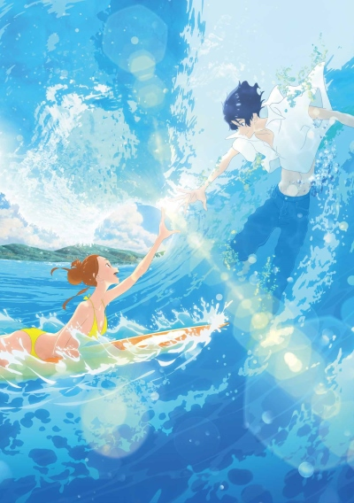 Download Kimi to, Nami ni Noretara (main) Anime