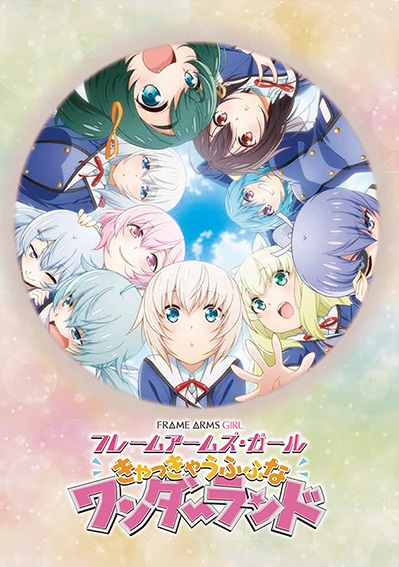 Download Frame Arms Girl: Kyakkya Ufufu na Wonderland (main) Anime