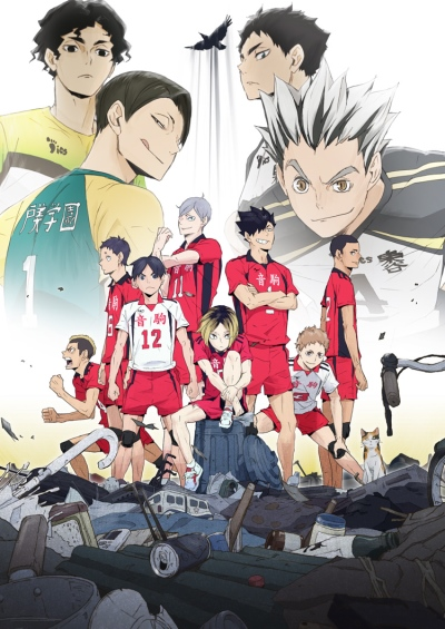 Download Haikyuu!! Riku vs Kuu (main) Anime