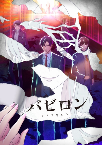 Download Babylon (main) Anime
