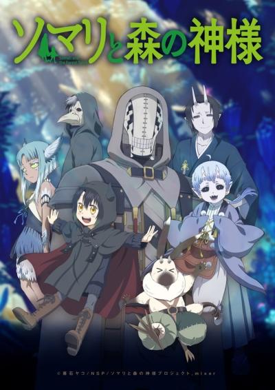 Download Somali to Mori no Kamisama (main) Anime