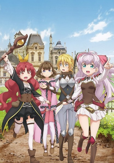 Download Watashi, Nouryoku wa Heikinchi dette Itta yo ne! (main) Anime