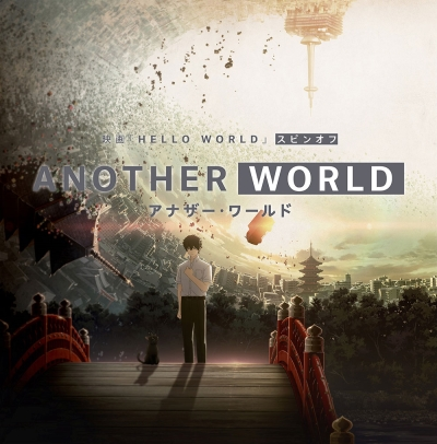 Download Another World (main) Anime