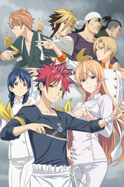 Download Shokugeki no Souma: Shin no Sara (main) Anime