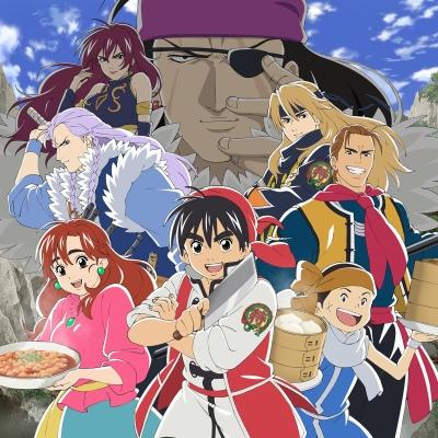Download Shin Chuuka Ichiban! (main) Anime