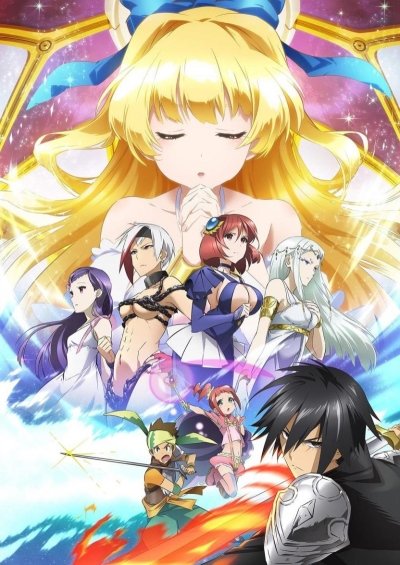 Download Shinchou Yuusha: Kono Yuusha ga Ore Tsueee Kuse ni Shinchou Sugiru (main) Anime