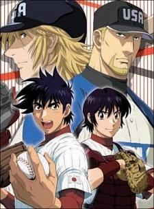 Download Major (2009) (main) Anime