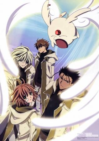 Download Tsubasa Tokyo Revelations (main) Anime