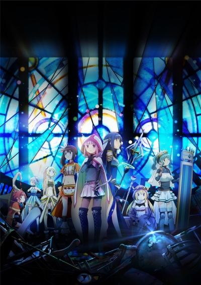 Download Magia Record: Mahou Shoujo Madoka Magica Gaiden (main) Anime