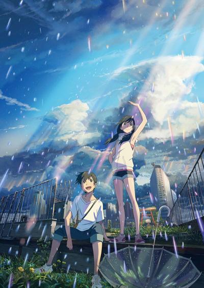 Download Tenki no Ko (main) Anime
