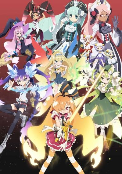 Download Gen`ei o Kakeru Taiyou (main) Anime