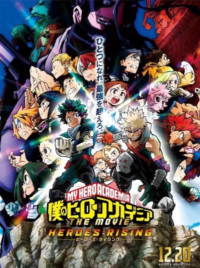 Download Boku no Hero Academia the Movie: Heroes:Rising (main) Anime