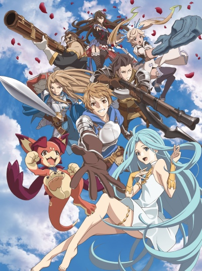 Download Granblue Fantasy The Animation Season 2 (main) Anime