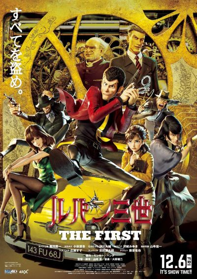 Download Lupin Sansei: The First (main) Anime