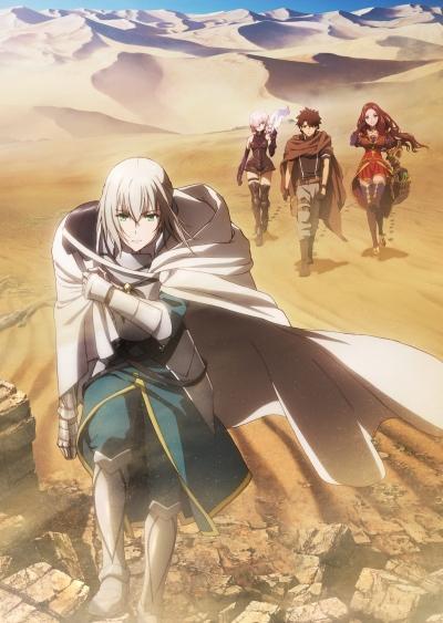 Download FGO 6th Singularity (synonym) Anime