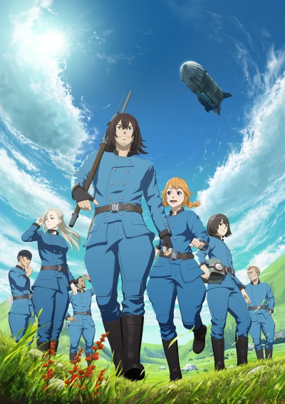 Download Kuutei Dragons (main) Anime
