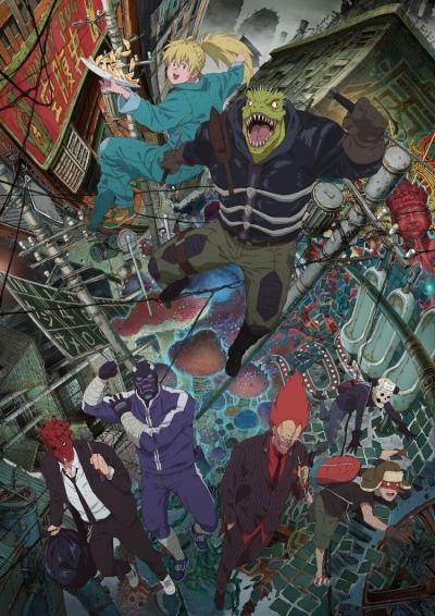 Download Dorohedoro (main) Anime