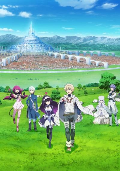 Download Infinite Dendrogram (main) Anime