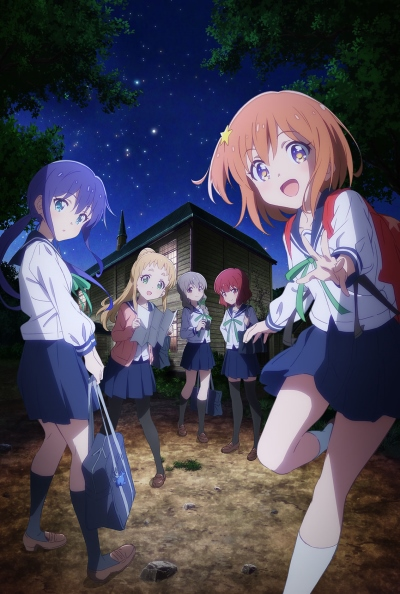 Download Koi Suru Asteroid (main) Anime
