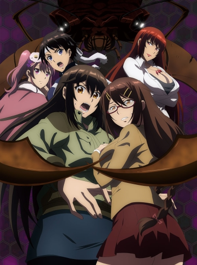 Download Gekijouban Kyochuu Rettou (main) Anime