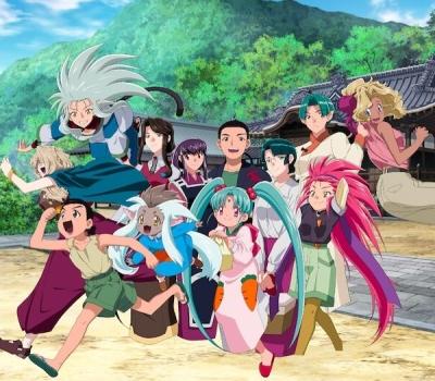 Download Tenchi Muyou! Ryououki Dai Go-ki (main) Anime