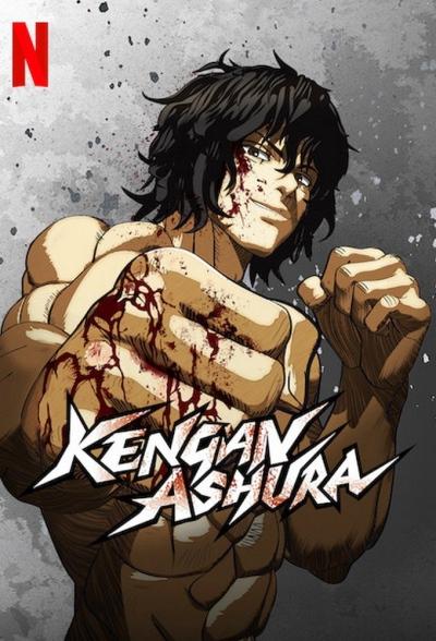 Download Kengan Ashura 2nd Season (main) Anime