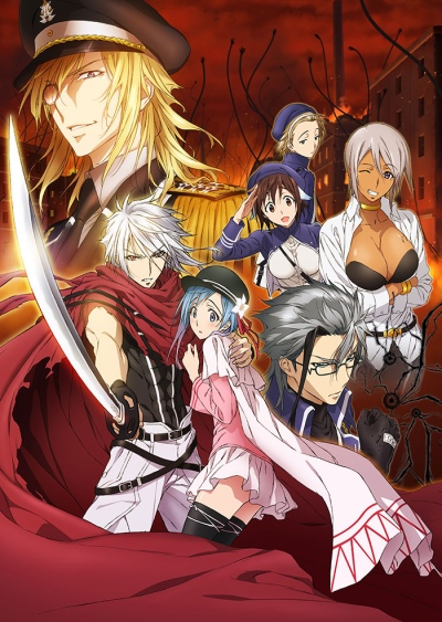 Download Plunderer (main) Anime