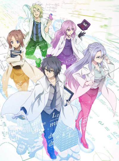 Download Rikei ga Koi ni Ochita no de Shoumei Shite Mita. (main) Anime