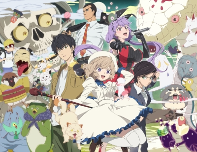 Download Kyokou Suiri (main) Anime